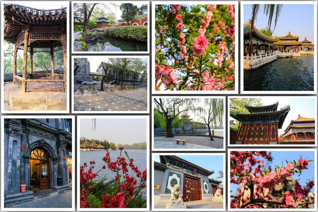 Beijing_Beihai_16.04.2018