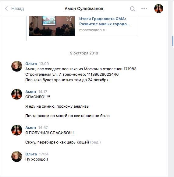 Снимок экрана 2019-10-27 в 21.24.49.png