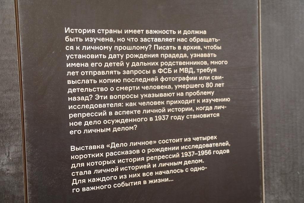 7A0A0449.jpg