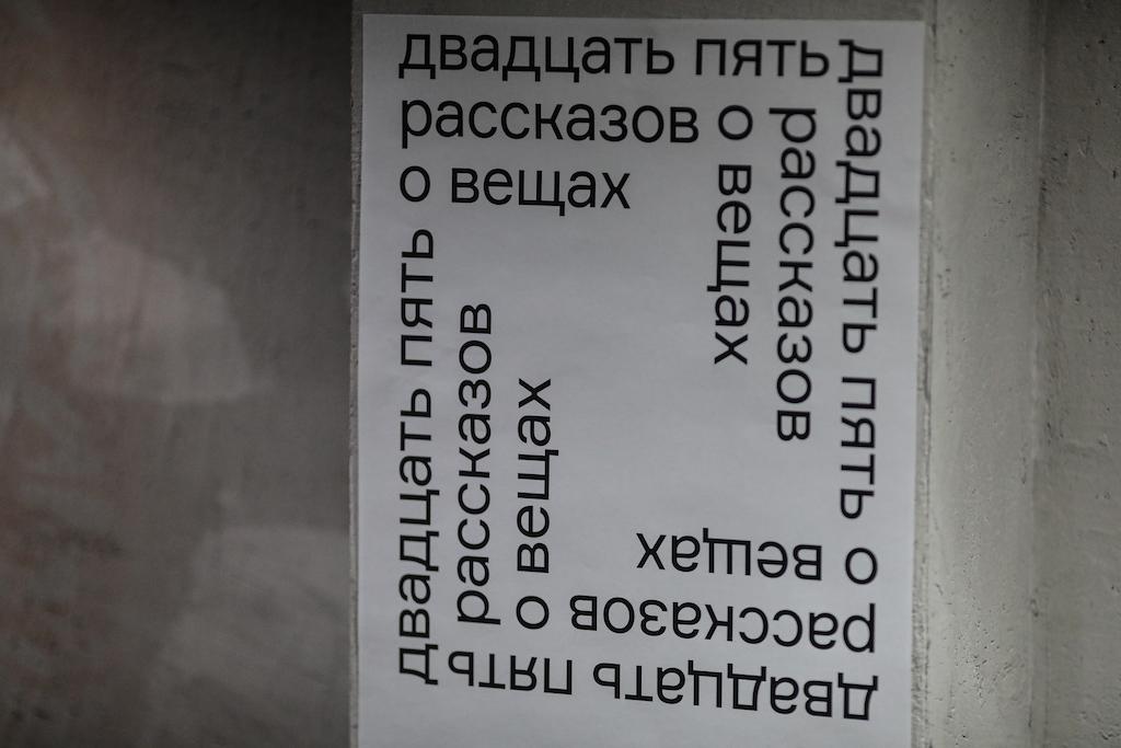 7A0A0436.jpg