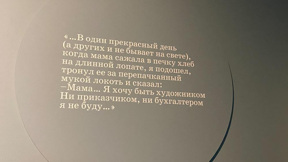 IMG_2135.jpg