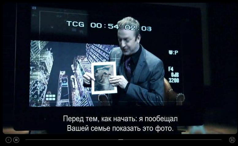 Снимок экрана 2013-02-13 в 22.29.23