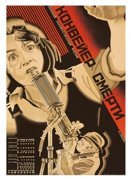 taschen-film-posters