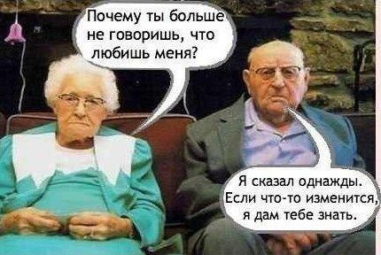 старички11