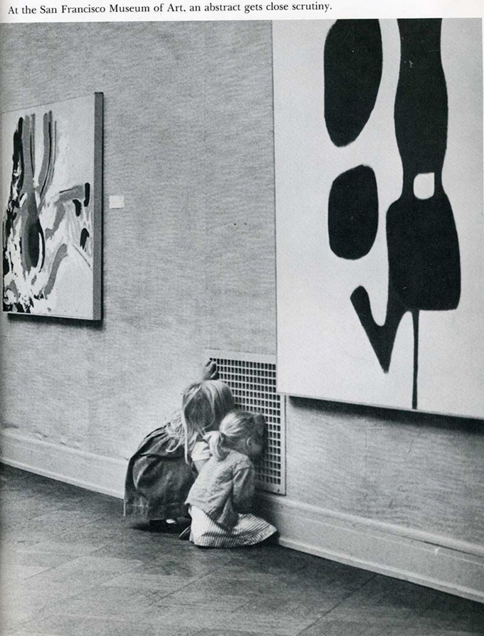 Дети в музее Сан-Фр