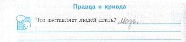 Силя, 8 лет