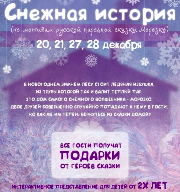 Снимок экрана 2014-12-15 в 12.13.29