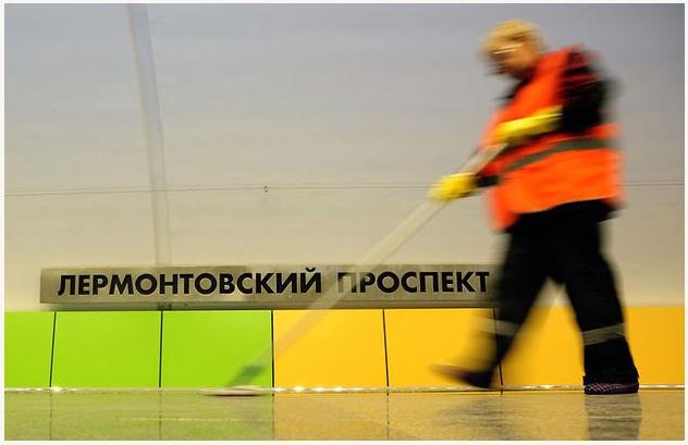 Вход на станцию (фото ИТАР-ТАСС)