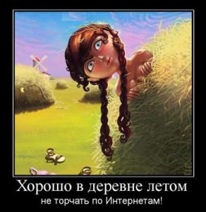 http://ic.pics.livejournal.com/olgin_ugolok/11735537/359789/359789_300.jpg