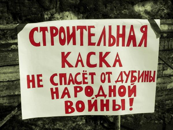 Матвиенко в отставку