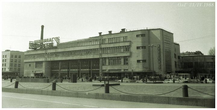 Кировский универмаг, апр. 1988