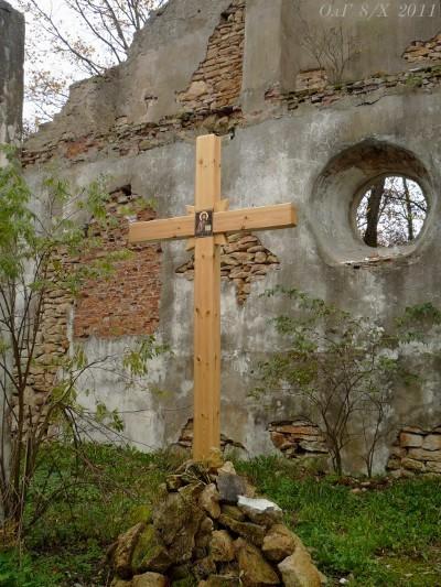 Крестъ въ Молосковицахъ