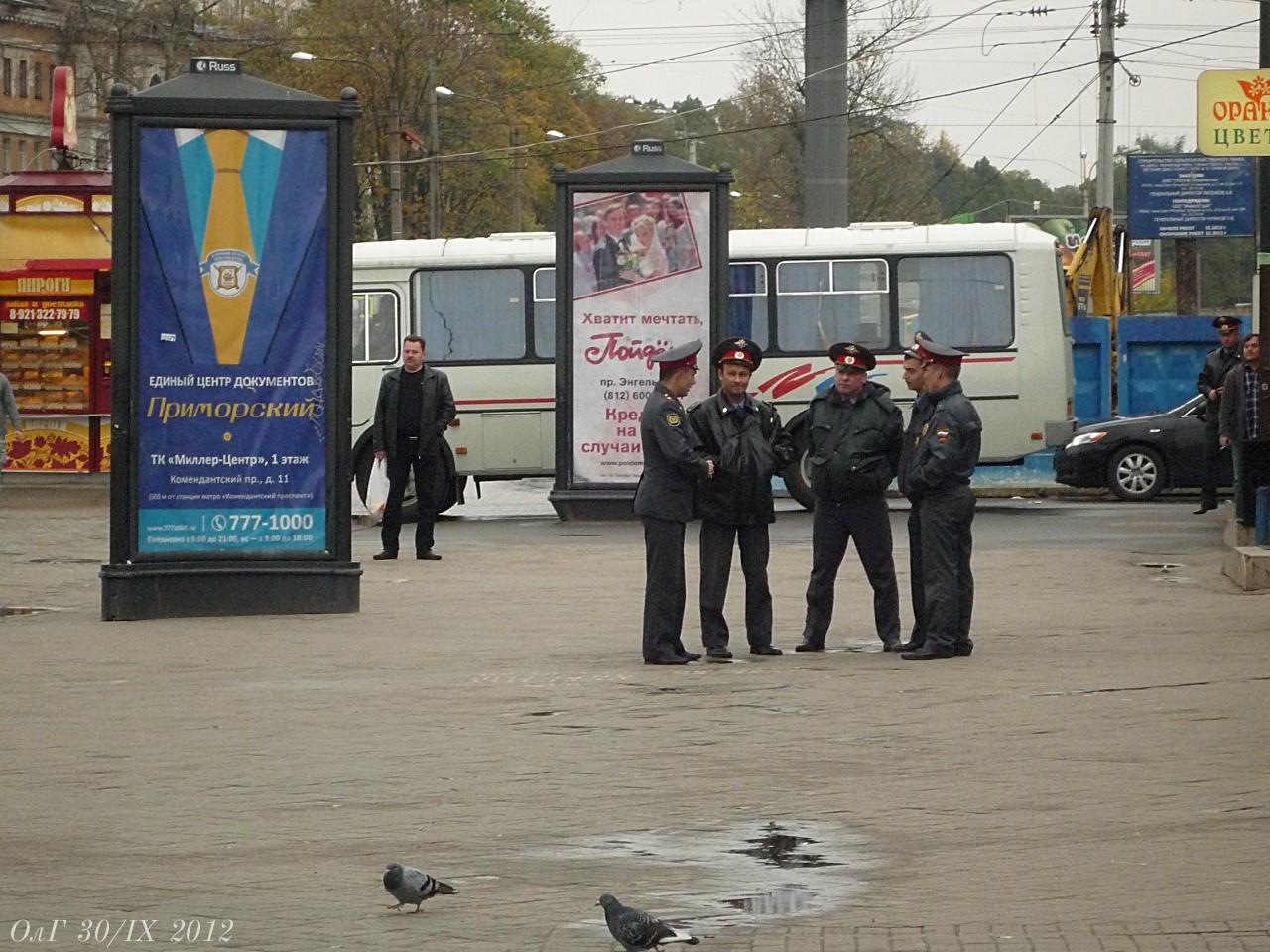 Полицiя у станцiи метро Старая деревня