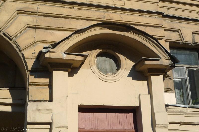 Фрагментъ фасада зданiя на Тамбовской улицѣ.