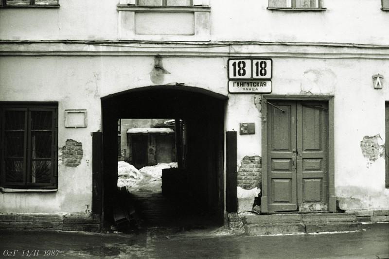 Гангутская ул., д. 18.