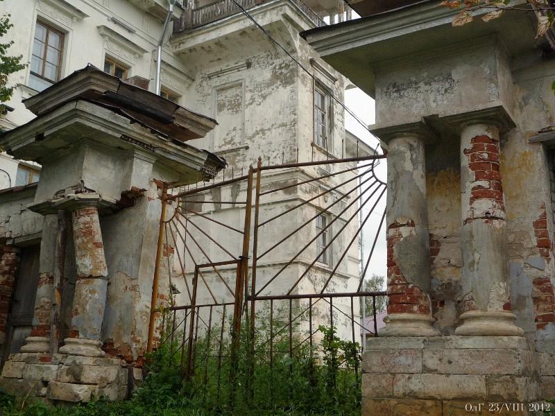 Русскiй классицизмъ