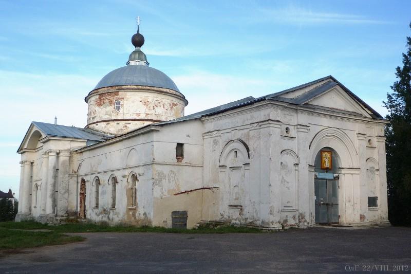 Никольскiй соборъ