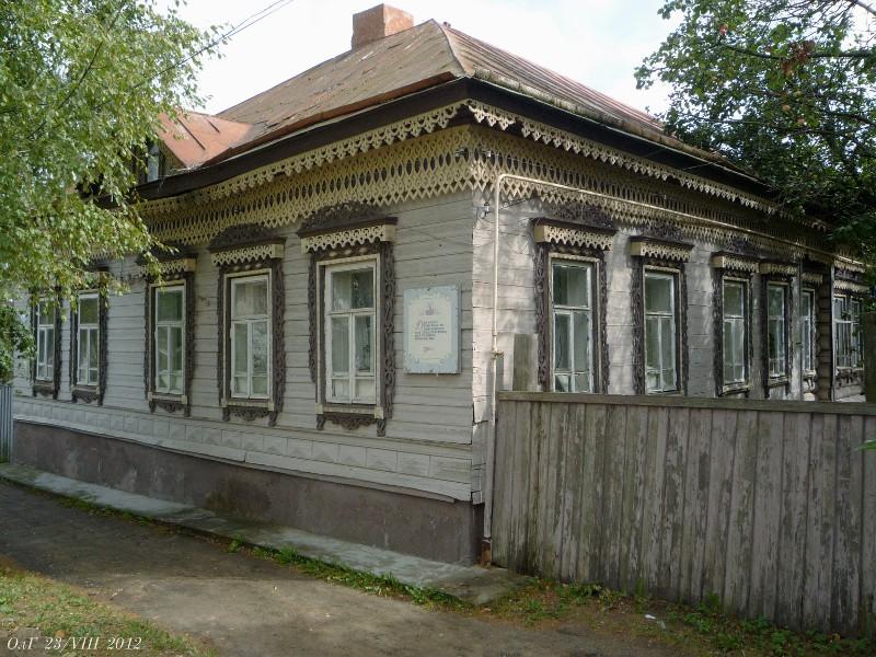 Деревянный домъ