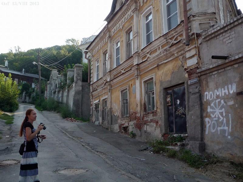 Мельничный переулокъ.
