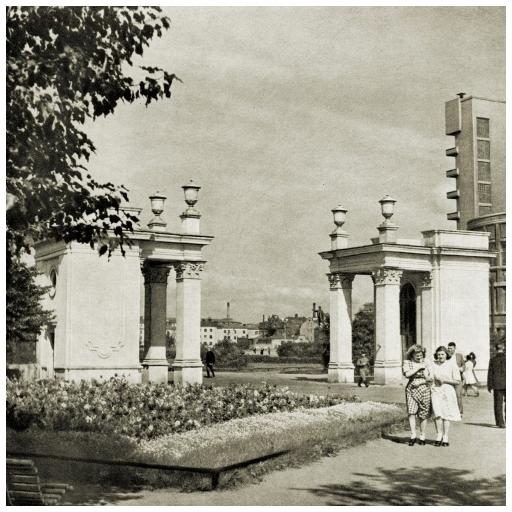 Вход в парк им. 9 января, 1950-е