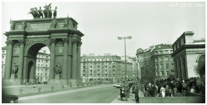 Панорама пл. Стачек, 1988 г.
