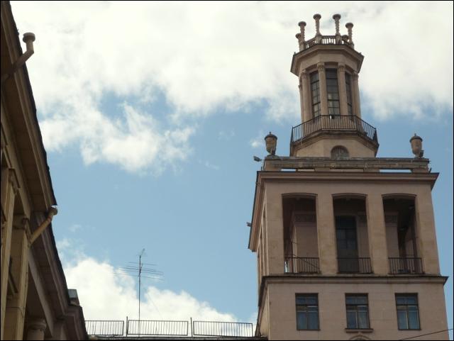 Башня на пр. Стачек