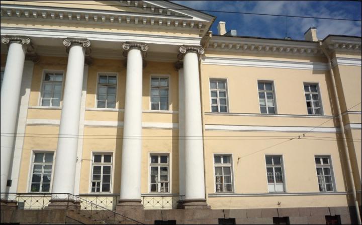 Академiя Наукъ