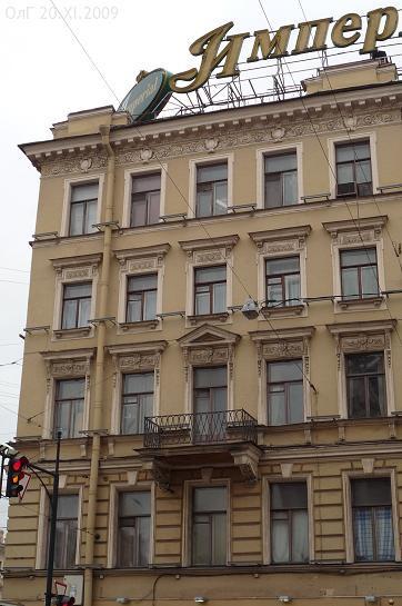 Невский пр. Угол ул. Марата