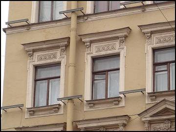 Невский пр. Угол ул. Марата. Фрагмент