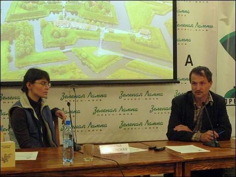 Наталья Введенская и Пётр Сорокин