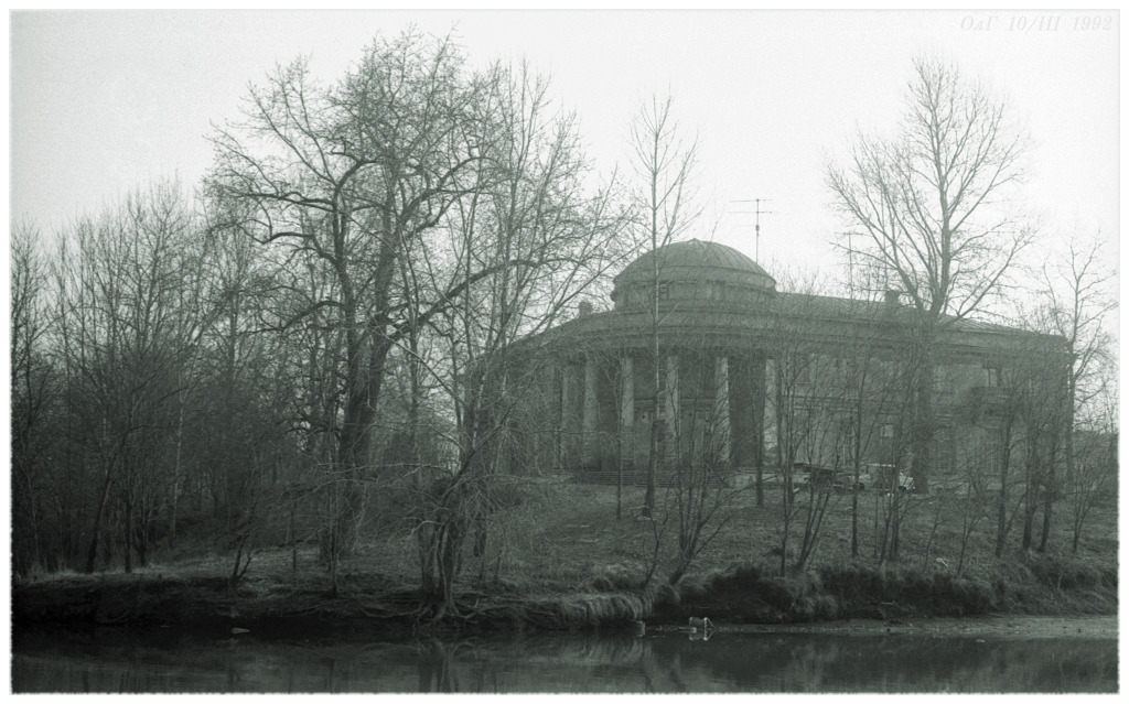 Уткина дача, 1992