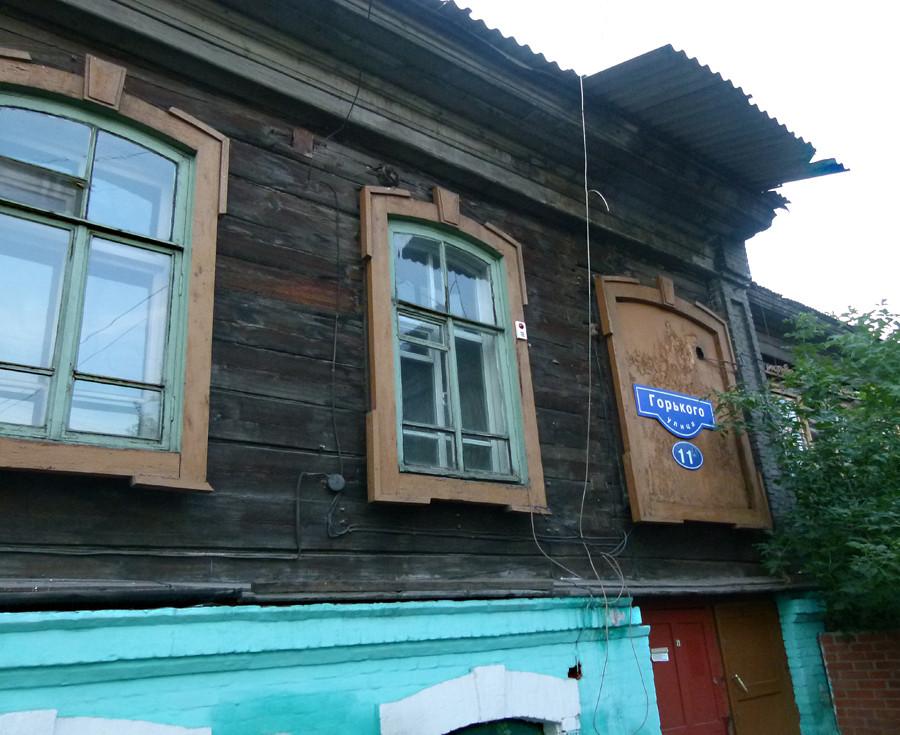 Исторический квартал Красноярска умирает. Фото: Ольга Смирнова