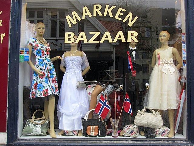 Магазин праздничной одежды