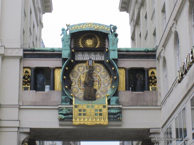 часы Анкерур, 1911 год, Франц фон Матш
