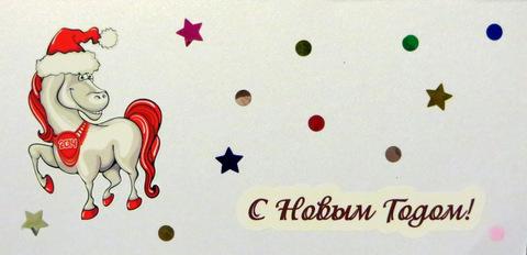 01 открытка