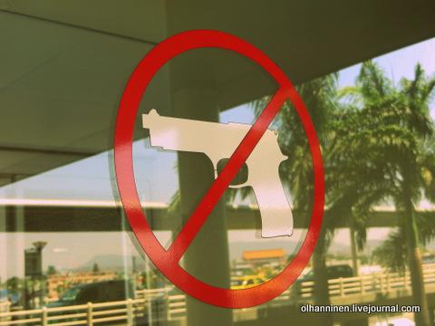 06 знак пистолет запрещен на двери международных вылетов
