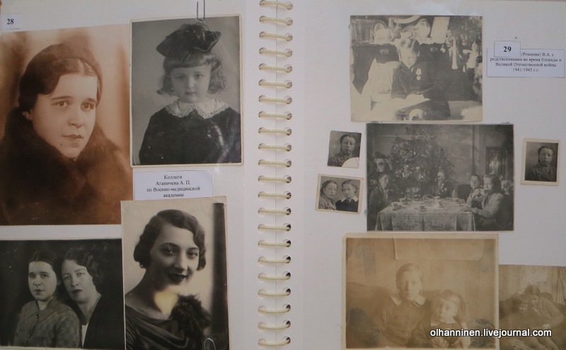 03 Leningrad  family photo album olhanninen