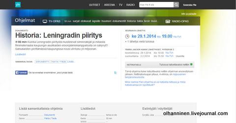 Передача про блокаду по финскому телевидению
