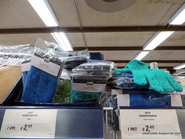 03 скрабовые перчатки в магазине