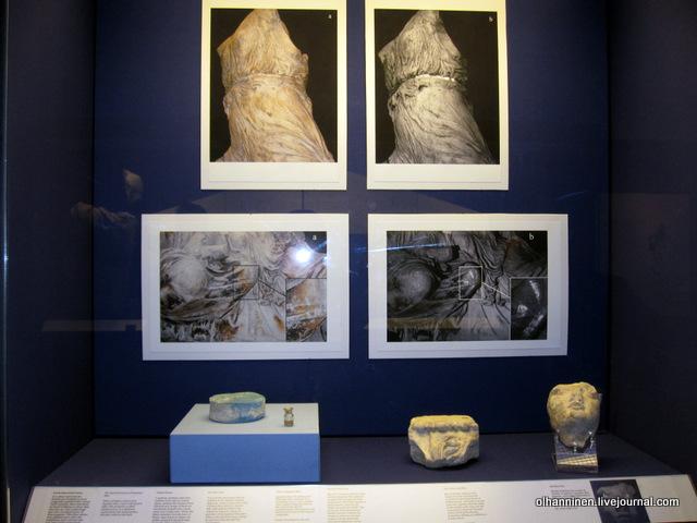 остатки пигмента на мраморе статуй