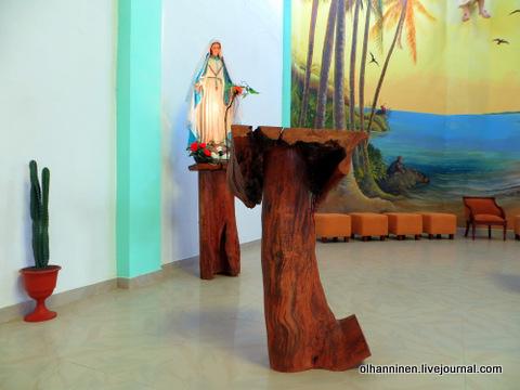 25 деревянная кафедра