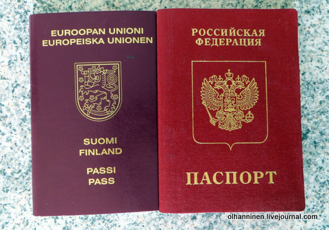 паспорта России и Финляндии