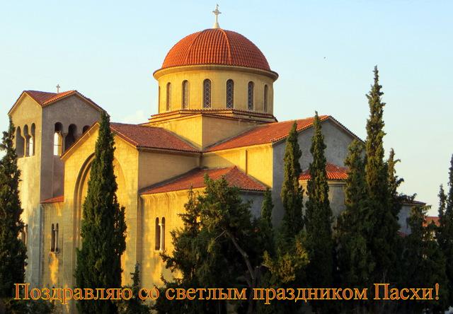 Афины русский храм Церковь св. Троицы с 1847