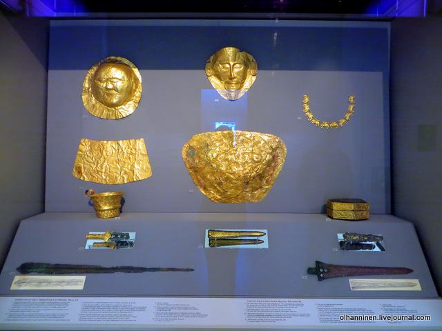 Национальный археологический музей. Маска Агамемнона