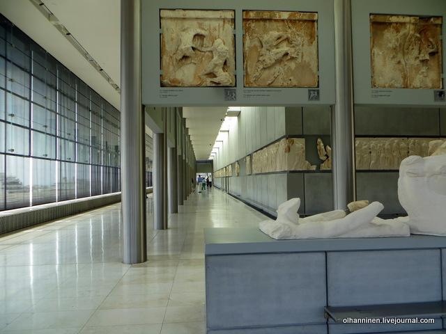 Новый музей Акрополя. Фриз и Метопы Парфенона глазами гостей Фидия