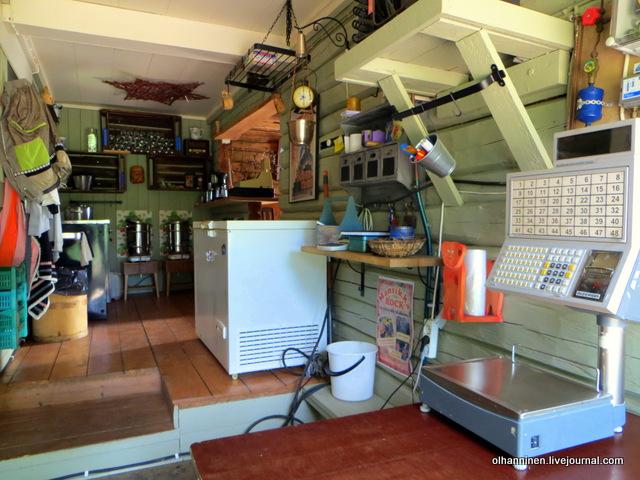 09 хозяйственное и торговое оборудование