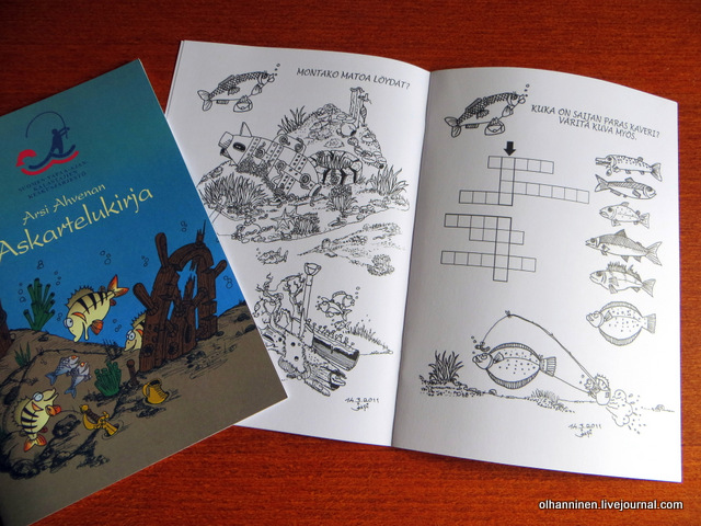 20 рыбацкие книжки