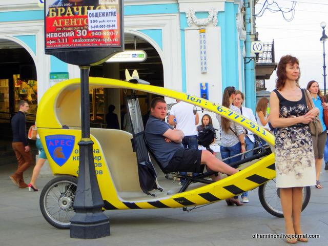 02 рикша общежитие брачное агентство метро Канал Грибоедова