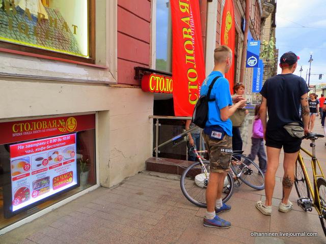 11 дешевая столовая на Невском и ребята с велосипедами