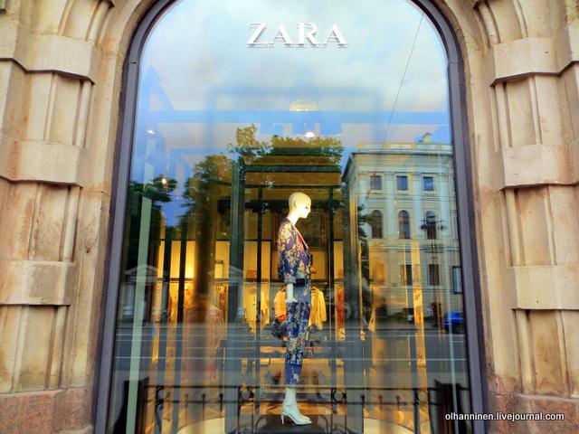 17 магазин на Невском